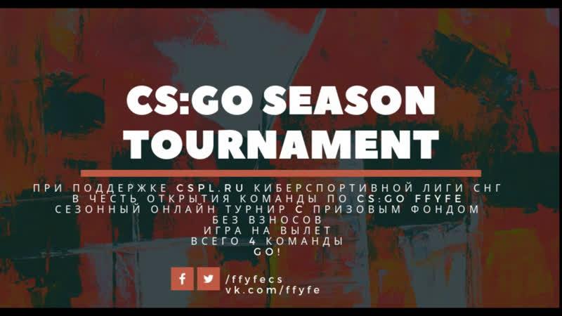 Cs:Go Season Tournament № 1 stream by Tonik, Антон Мелещук