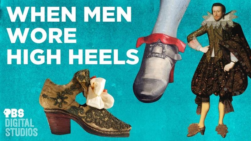 When Men Wore High Heels