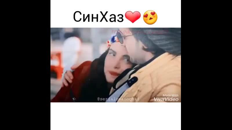 СинХаз _ Фазилет Ханым _ FHVK _ ХазанСинан _ Госпожа Фазилет и её дочери.720