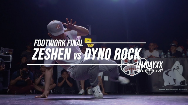 Zeshen vs Dyno Rock Finals Footwork Battle .stance Massive Monkees 2019