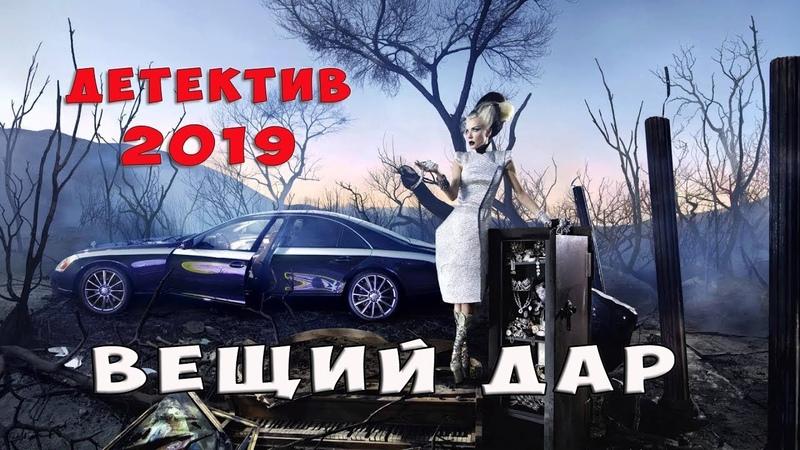 Про заключенных Новые Мелодрамы видео списком смотреть или скачать на русском