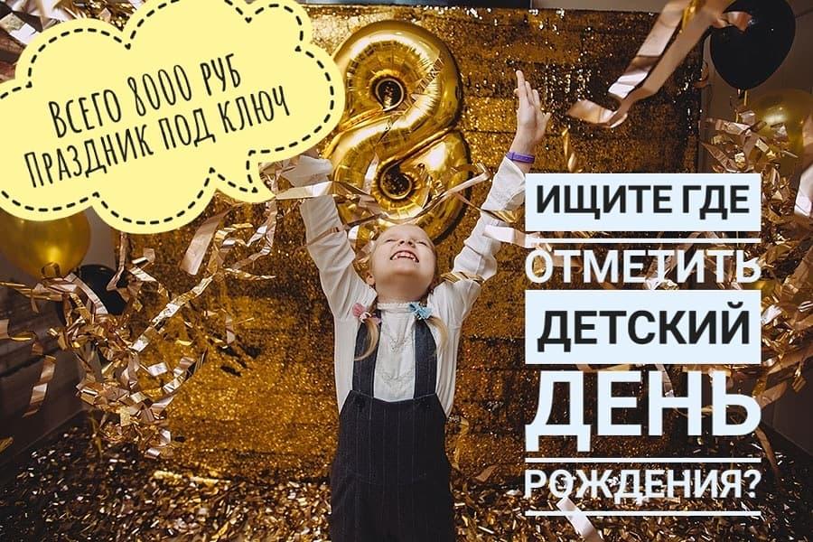 Банкетный зал «Оранжевая корова» - Вконтакте