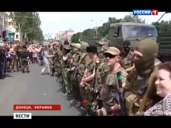 Донецк атакован с воздуха: бои на вокзале и в аэропорту
