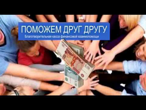 Брифинг от 28 02 2019 г Спикер Татьяна Хведченя