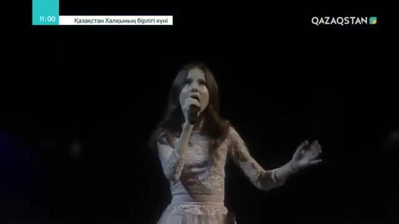 Данэлия Тулешова Daneliya Tuleshova Million Voices HD People's Assembly of Kazakhstan 29 04 2019