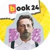 BOOK24.RU книжный магазин ЭКСМО-АСТ