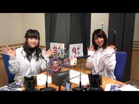 【公式】『Fate/Grand Order カルデア・ラジオ局 Plus』 118 (2019年4月12日配信)