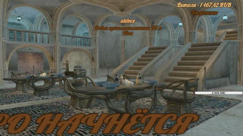 The Elder Scrolls III: Morrowind 56 ИЩЕМ БАЗУ ПОСЛЕДОВАТЕЛЕЙ 6-ОГО ДОМА