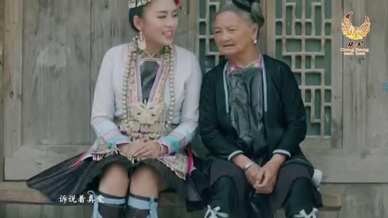 Yang Yi Fang - 最美梯田云上来 Beautiful Terraced Fields Comes from the Clouds