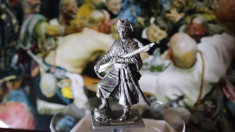 Украинский казак 17 века от EK Castings