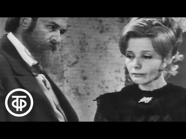 А.Герцен. Былое и думы. Серия 14 Ещё год (1972)