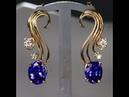 14K Yellow Gold pierced Tanzanite Earrings