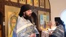Проповедь отца Афанасия после службы в селе Берёзовик Тейковского района