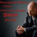 Константин Легостаев фото #2