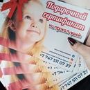 Елена Танрывердиева фото #47