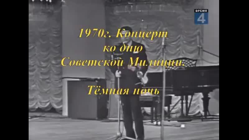 Песняры - сборник 1970-1980 гг
