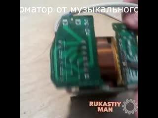 Как разрезать бутылку при помощи электричества vk.com/svoimi_rukami_gif