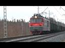 Электровоз ВЛ10-1065 с грузовым