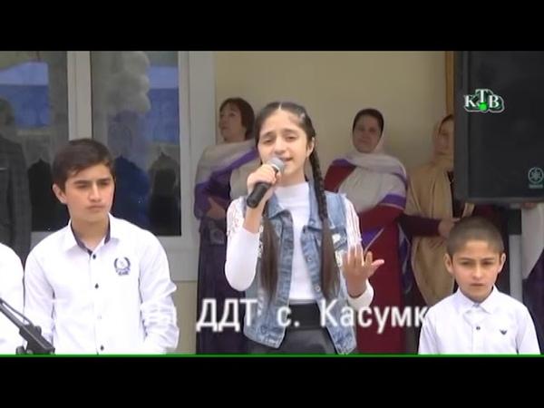 Сулейман-Стальский район.