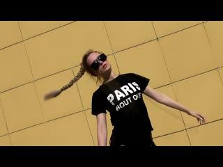 DONFIRE. Dancehall by Alinka Beauty. Weel - Пума