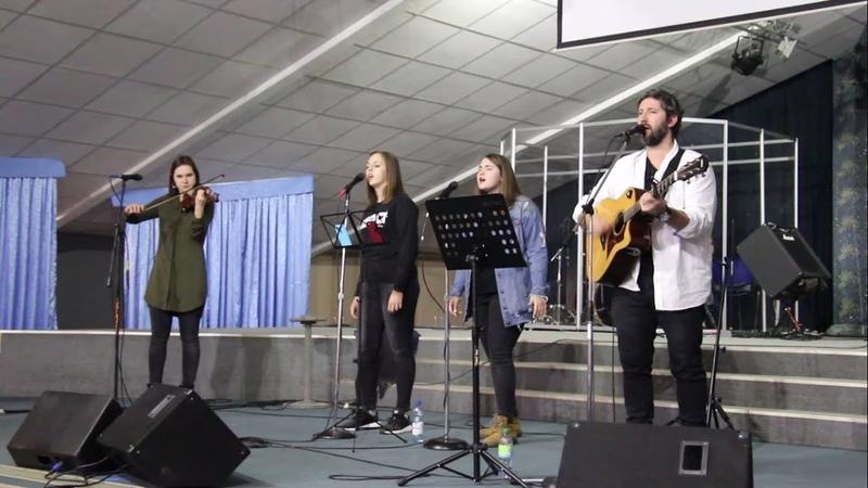 Служение хвалы и поклонения, 25 ноября 2018
