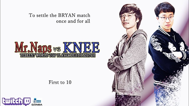 [Bryan match FT10] Mr.Naps vs KNEE