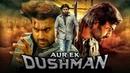 """Nara Rohit Superhit Action Hindi Dubbed Movie """"Aur Ek Dushman"""" (Okkadine) Nithya Menon"""