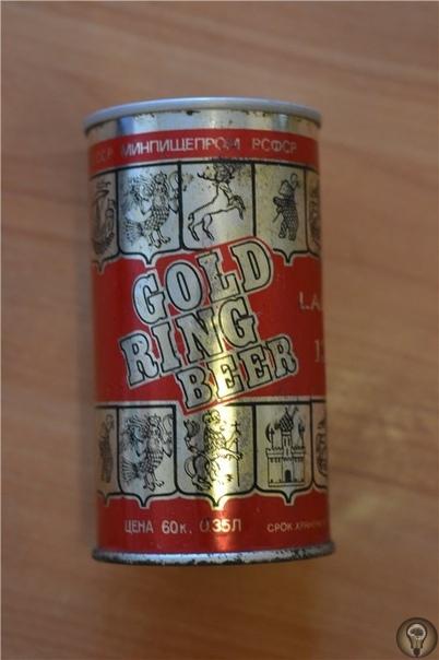 Как первое баночное пиво обошлось СССР в 1 млн долларов.