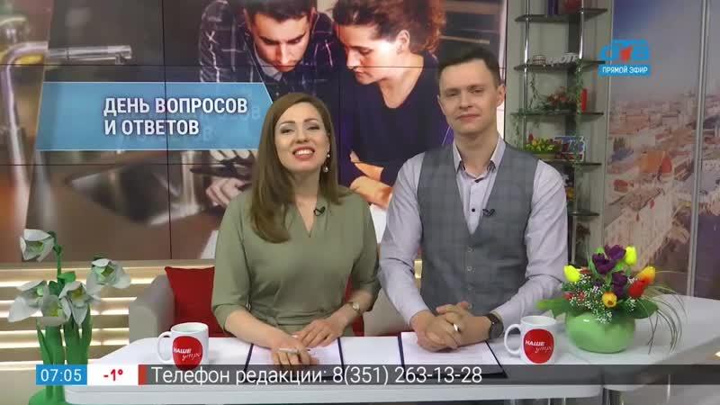 Селфи репортаж Савченко со студией mp4