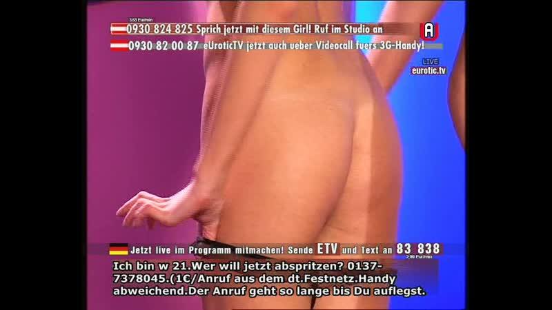 EUrotic_TV_Sesil_StripAndOops_071130