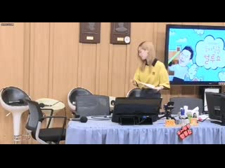 Remember when Dahyun was the last one to leave and all she did was picking up all the papers and bottle, and even arranged the c