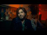 Премьера. Adam Lambert - New Eyes