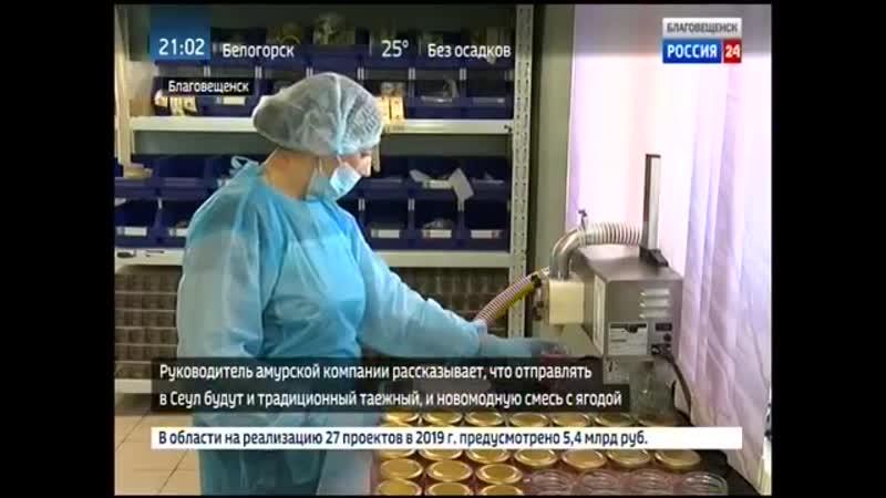 Амурский мед будут поставлять в Южную Корею