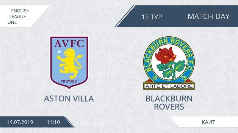 AFL19. England. League One. Day 12. Aston Villa - Blackburn Rovers