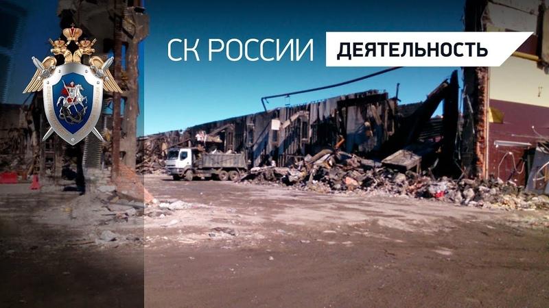 Вынесен приговор по уголовному делу о пожаре в торговом комплексе «Адмирал»