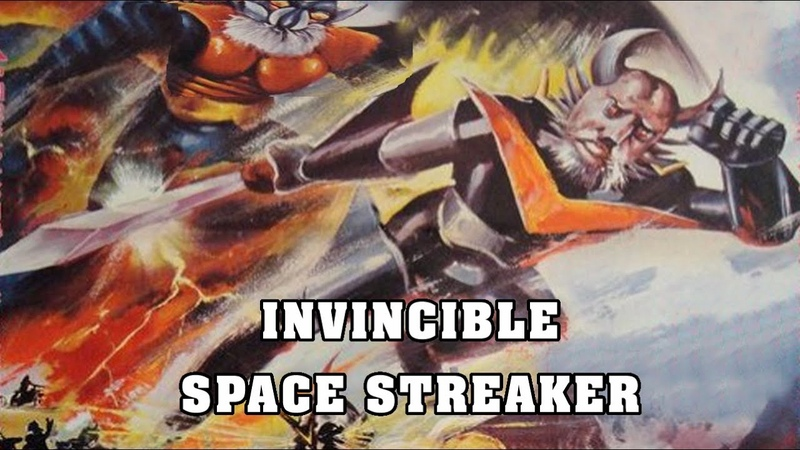 Rare Kaiju Film Invincible Space Streaker