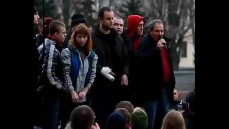 Донецк 5 марта 2014 Штурм ОГА пророссийскими активистами и вечерний балаган заезжих майдановцев