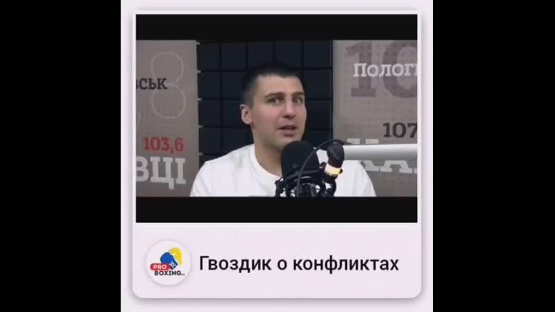 🎬Решили ещё раз опубликовать интервью, которое Александр Гвоздик год или два назад давал для ресурса Новое Время. Речь,юмор,