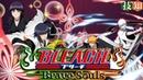 GUILD QUEST 178-179K (TLA. SOI FON) [Technique/Mind] | Bleach Brave Souls 570