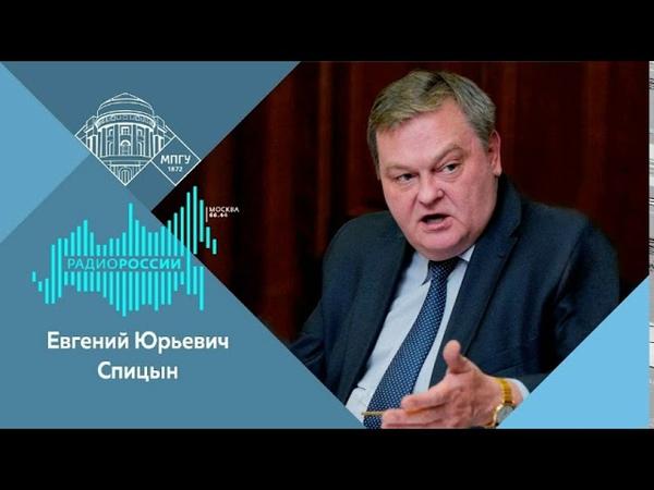 Спицын Украина секретные документы Берии и интриги Хрущёва