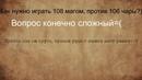 Karos Как нужно играть 108 магов в каросе против 106 чары 3