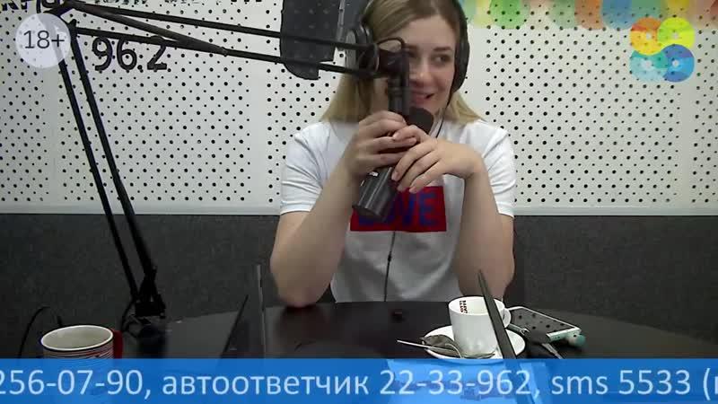 Катя Михайлова с новостями из Роева Ручья