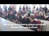 68 малолетних узников концлагерей получат квартиры до конца года