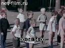 Курорт Усть Качка СССР 1972 год