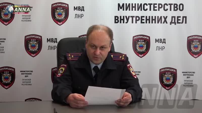 МВД ЛНР эвакуировало из «серой зоны» тело мужчины, убитого ВСУ в сентябре прошло