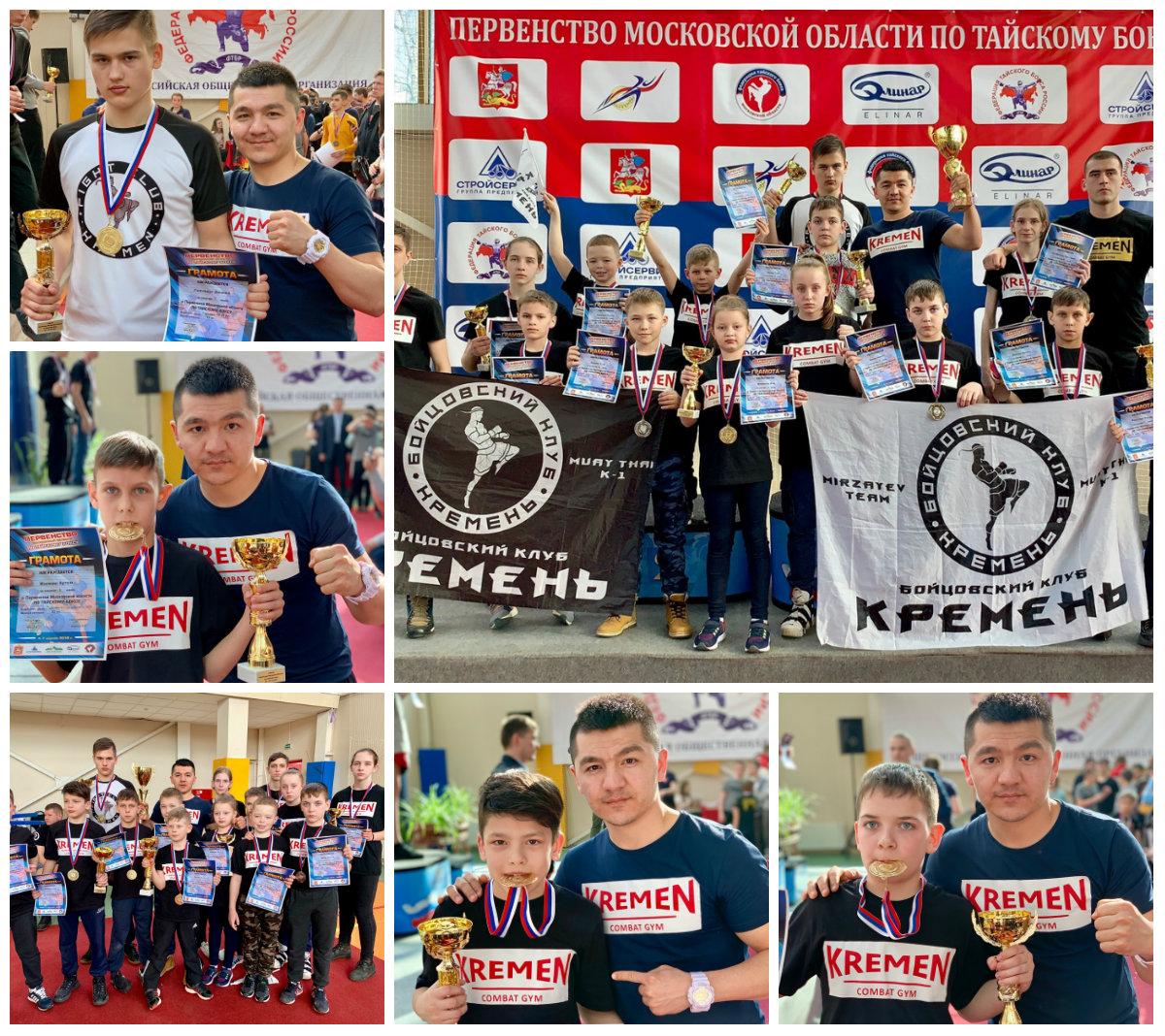 Прошло Первенство Московской области по тайскому боксу, в котором активное участие приняли спортсмены из бойцовского клуба «Кремень».