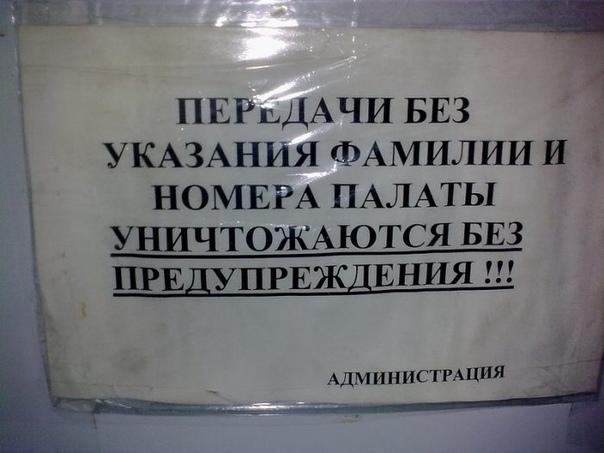 Нюансы общения)