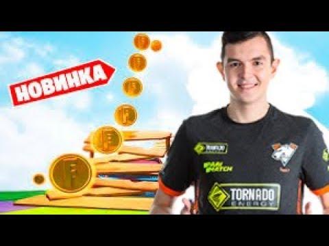 ФОРТНАЙТ ГОРЯЧИЕ ТОЧКИ / РЕАКЦИЯ 7SSK7 НА НОВЫЙ РЕЖИМ