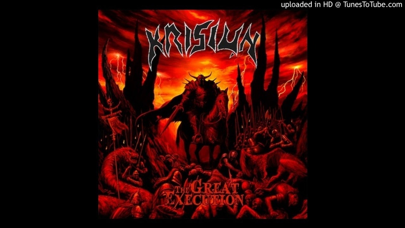 Krisiun The Will to Potency