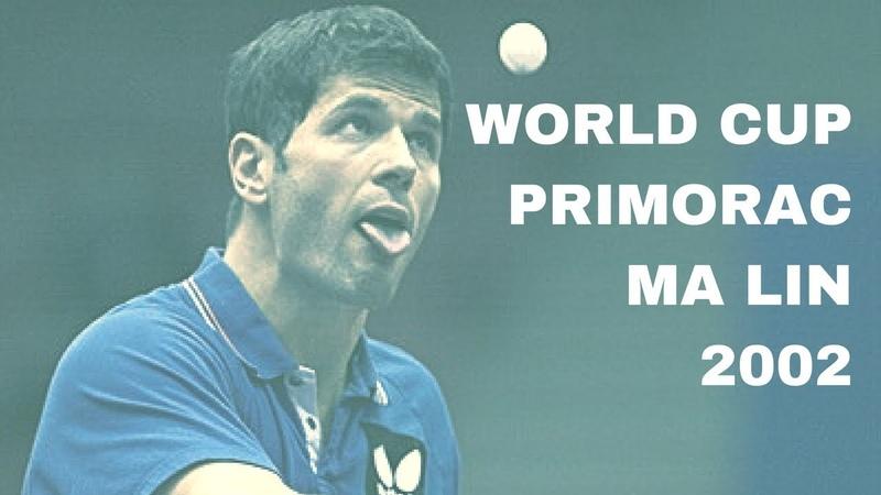 PRIMORAC Zoran - MA LIN 2002 WORLD CUP 1/4 Table Tennis